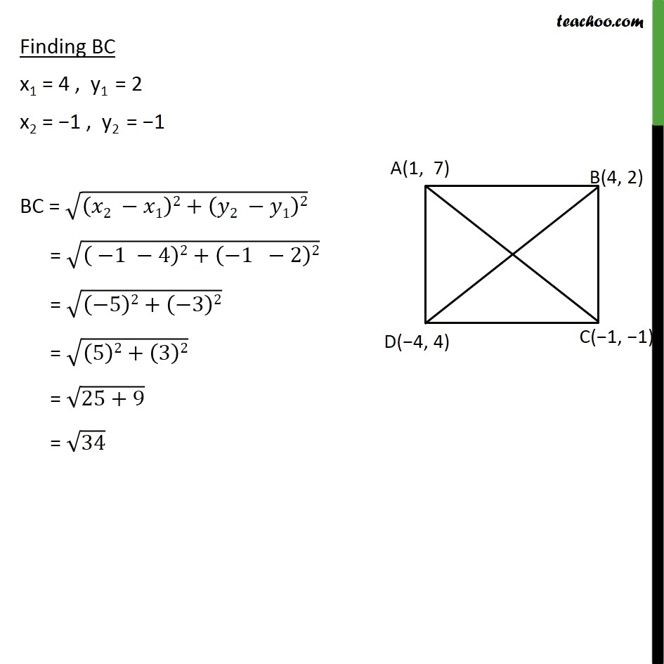 Example 2 - Chapter 7 Class 10 Coordinate Geometry - Part 3
