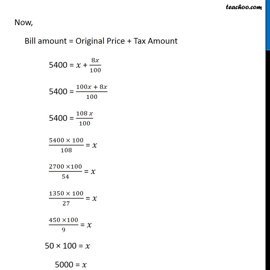 Ex 8.2, 10 - Chapter 8 Class 8 Comparing Quantities - Part 2