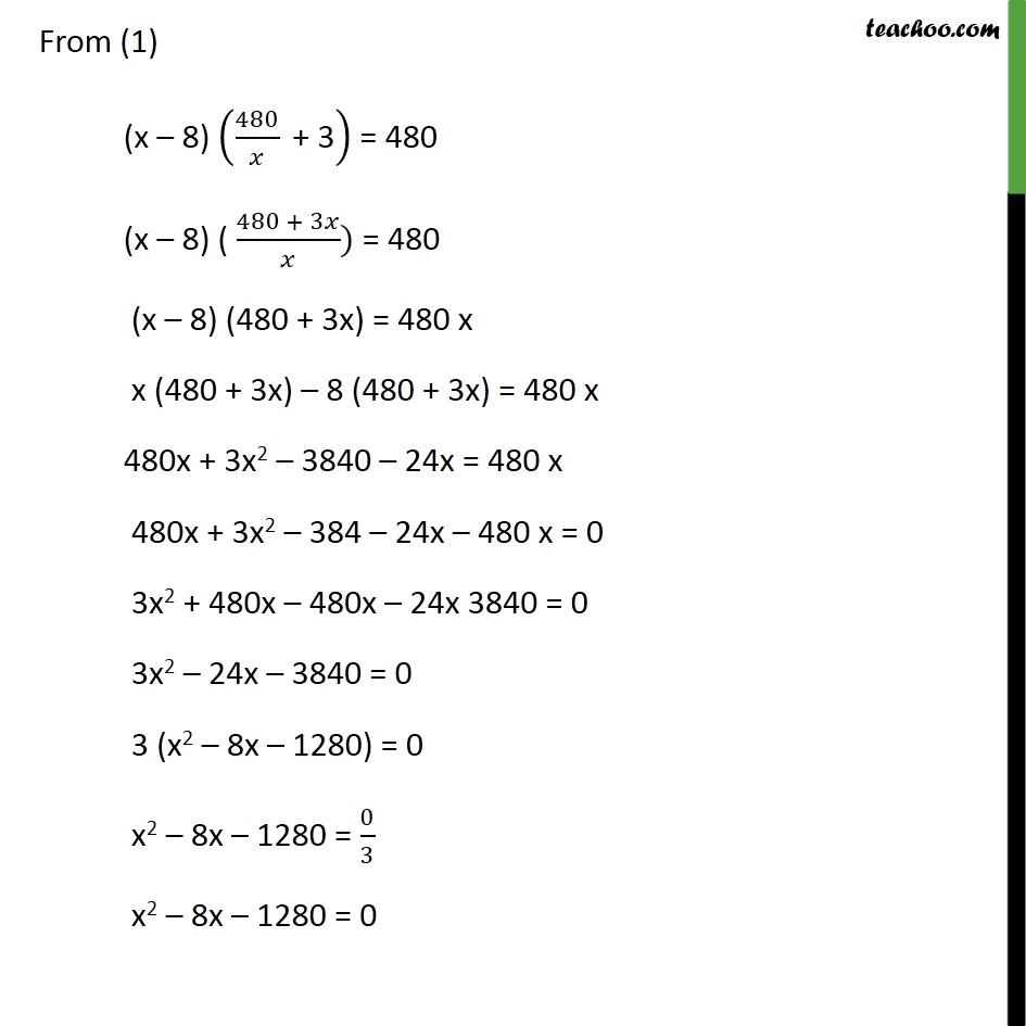 Ex 4.1, 2 (iv) - Chapter 4 Class 10 Quadratic Equations - Part 2