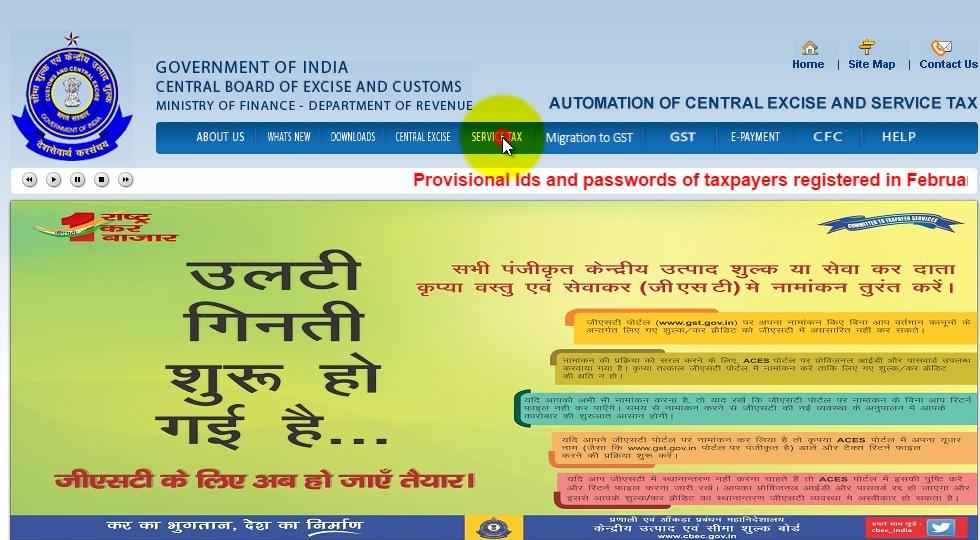 2 Click service Tax.jpg