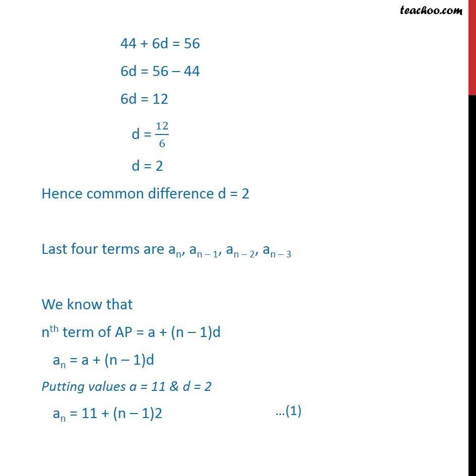 Misc 12 - Chapter 9 Class 11 Sequences and Series - Part 2