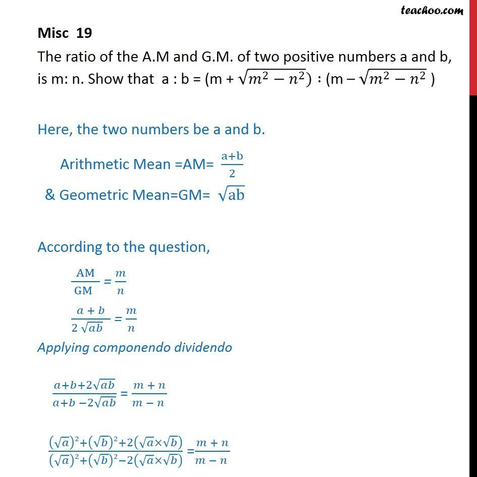 Misc 19 - Chapter 9 Class 11 Sequences and Series - Part 2