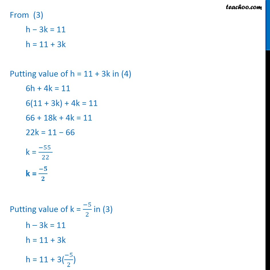 Ex 11.1,  11 - Chapter 11 Class 11 Conic Sections - Part 4