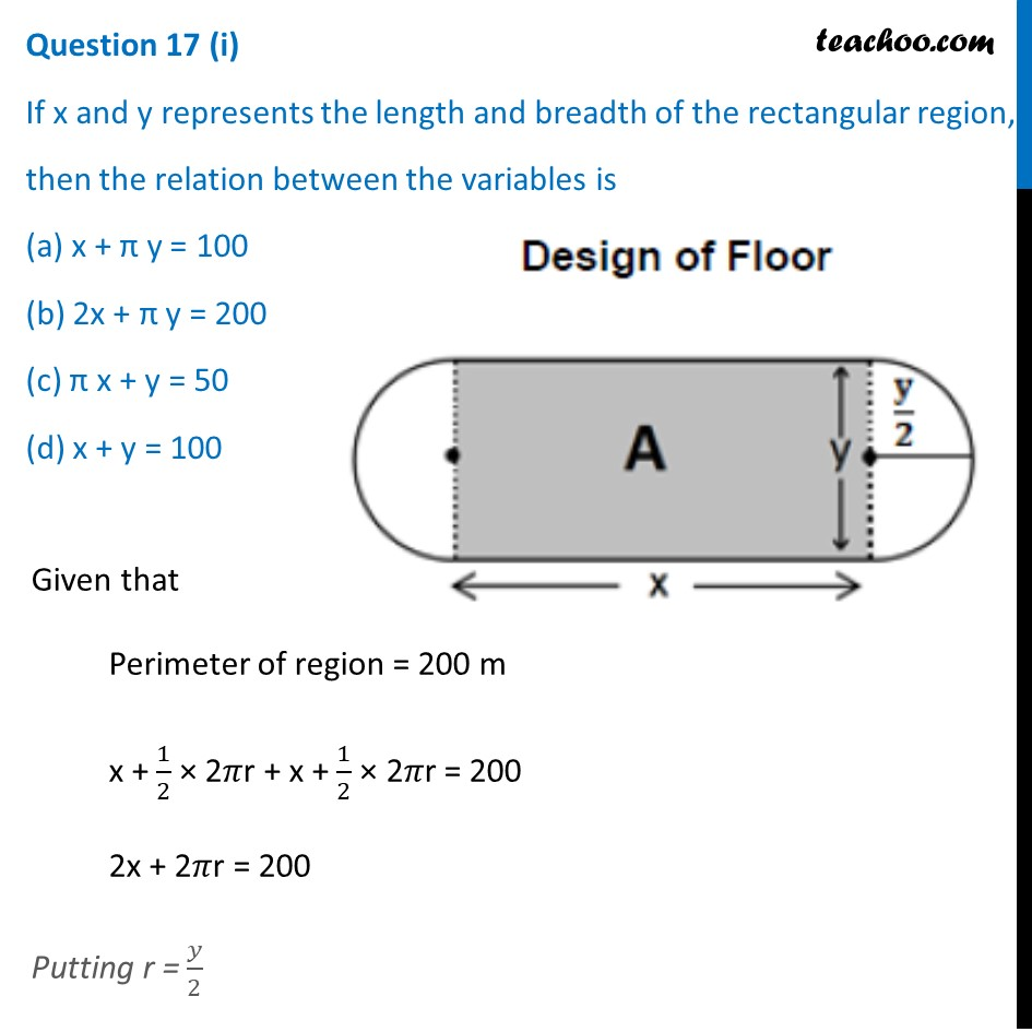 Question 17 - CBSE Class 12 Sample Paper for 2021 Boards - Part 2