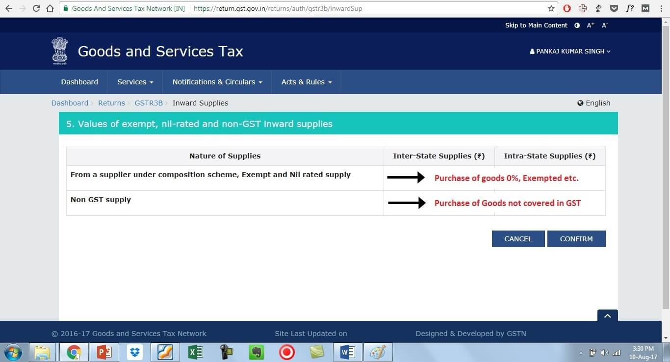 18 gstr3b-details---5-values-of-exempt,-nil-rated-and-non-gst-inward-supplies.jpg