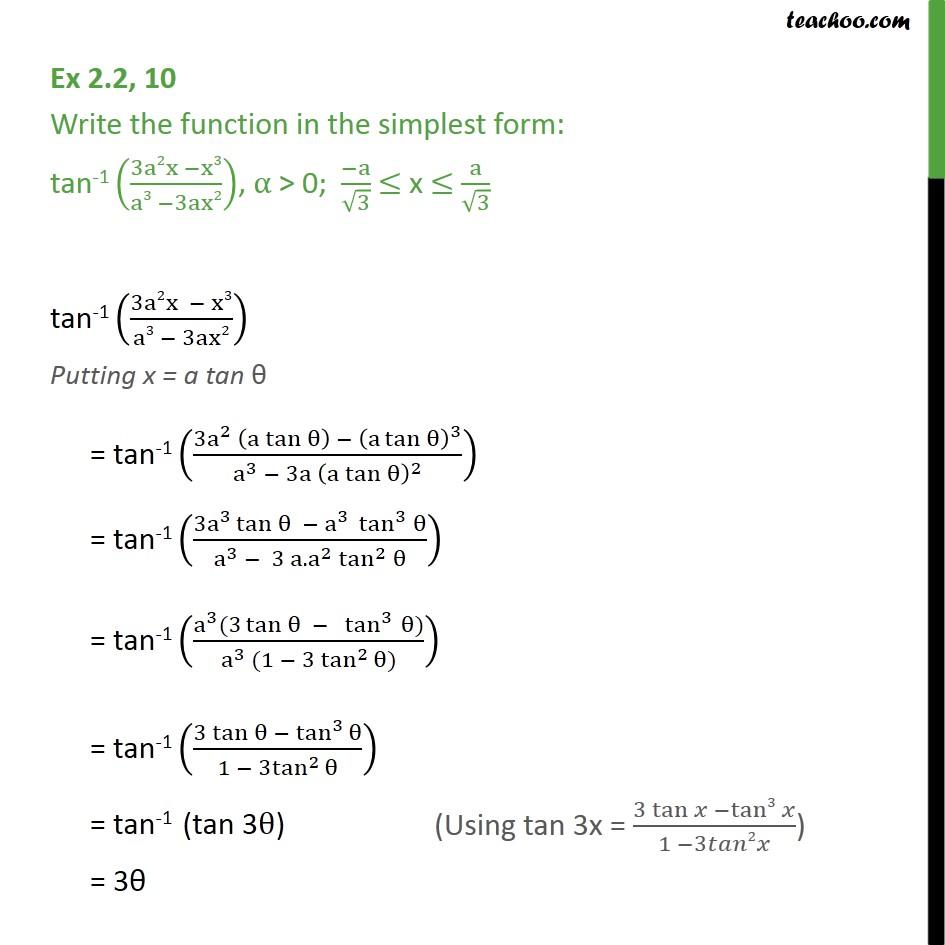 Ex 2.2, 10 - Class 12 Inverse NCERT - tan-1 (3a2x - x3) - Ex 2.2
