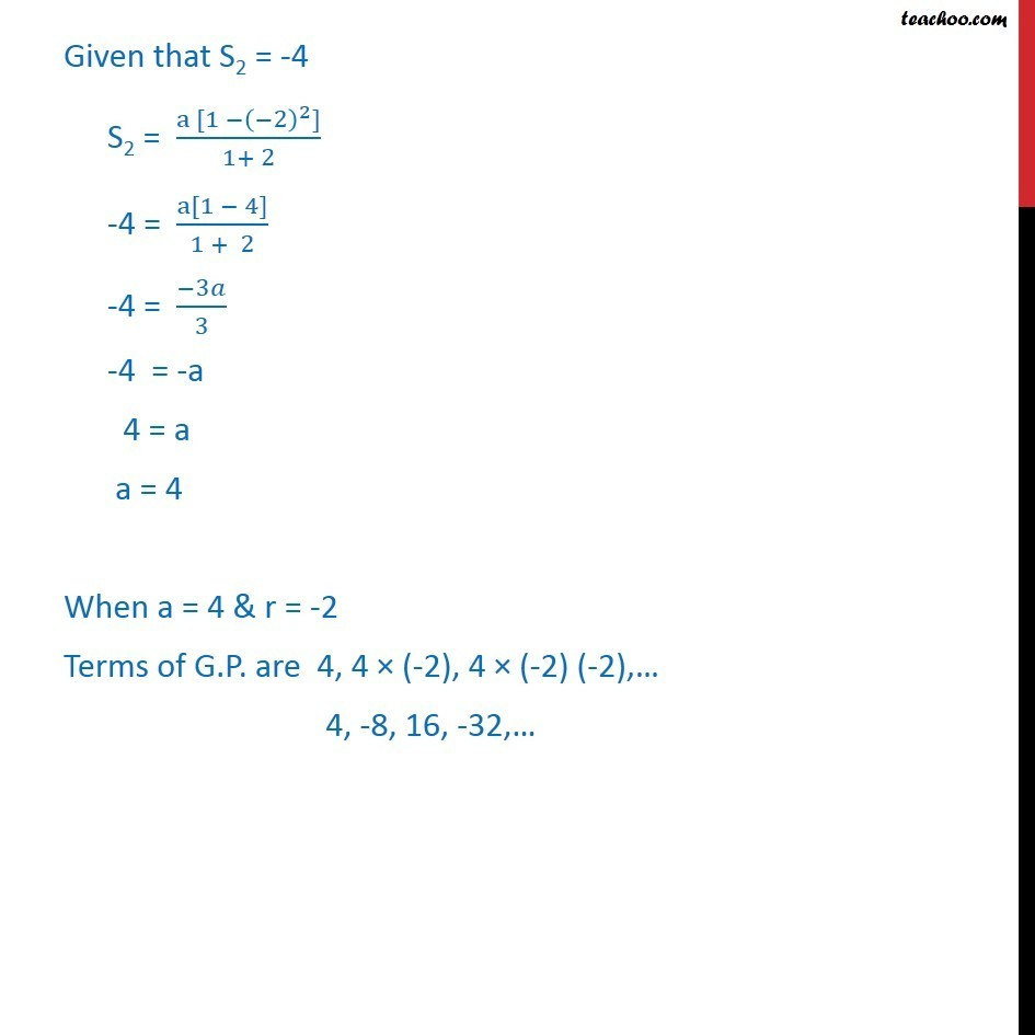 Ex 9.3, 16 - Chapter 9 Class 11 Sequences and Series - Part 5