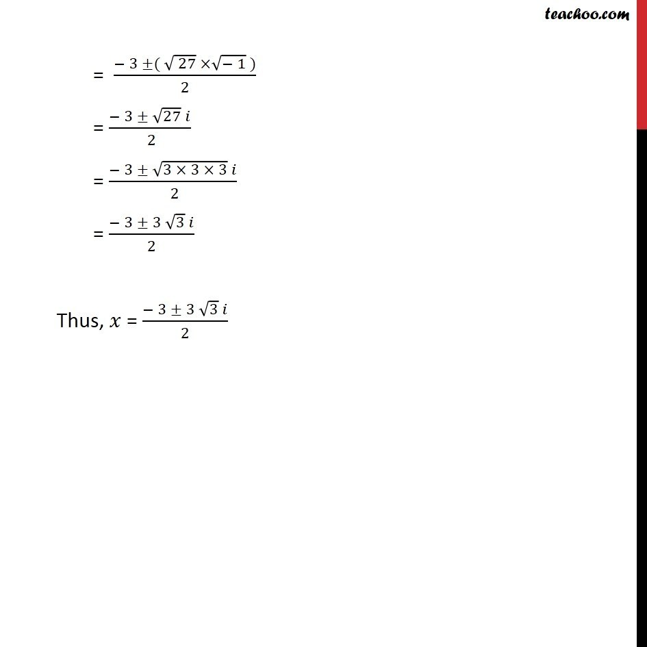 Ex 5.3, 3 - Chapter 5 Class 11 Complex Numbers - Part 2