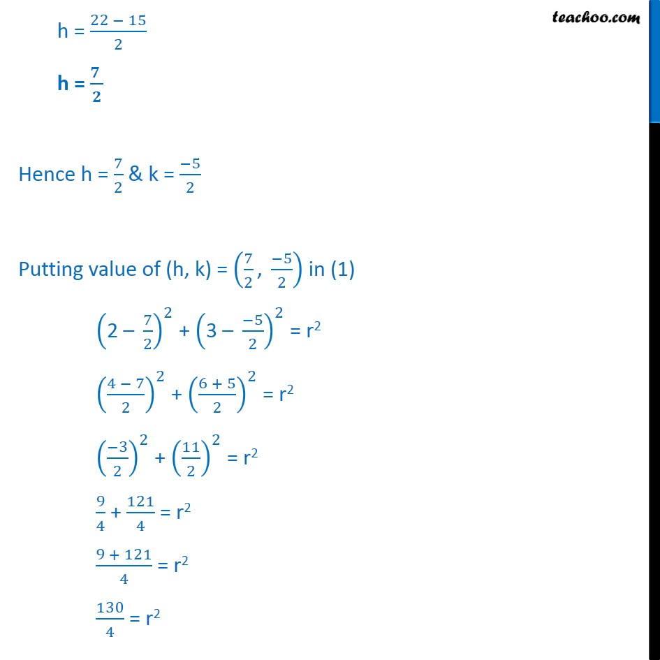 Ex 11.1,  11 - Chapter 11 Class 11 Conic Sections - Part 5