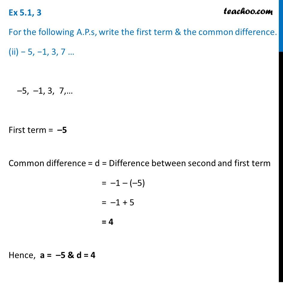 Ex 5.1, 3 - Chapter 5 Class 10 Arithmetic Progressions - Part 2