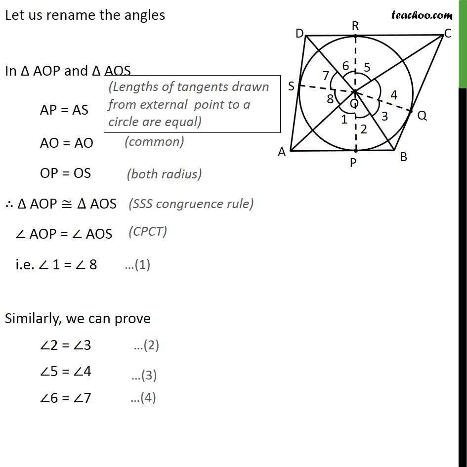 Ex 10.2, 13 - Chapter 10 Class 10 Circles - Part 2