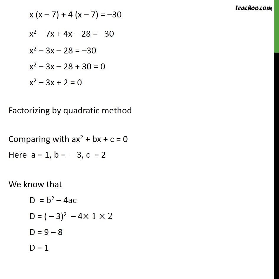 Ex 4.3, 3 - Chapter 4 Class 10 Quadratic Equations - Part 4