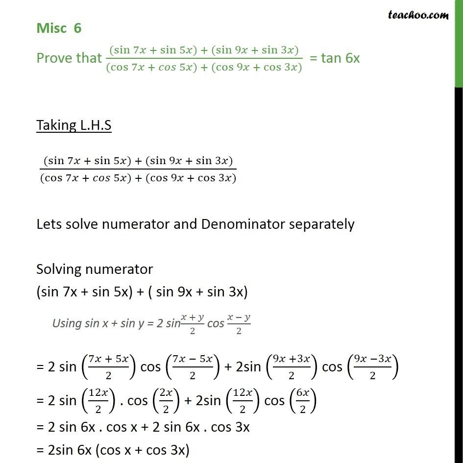 Misc 6 - Prove sin 7x + sin 5x + sin 9x + sin 3x - Class 11 - cos x + cos y formula