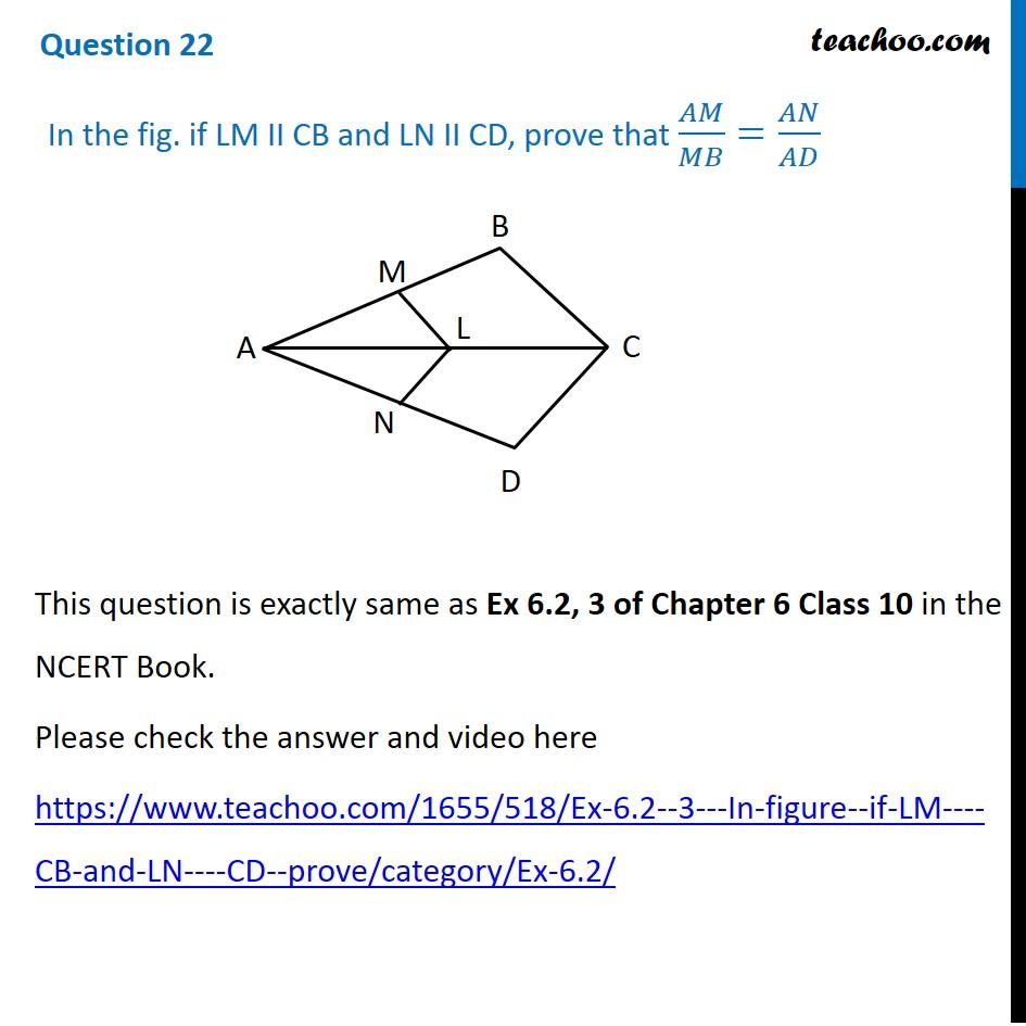 Question 22 - Maths Basic - CBSE Sample Paper 2021 - Teachoo