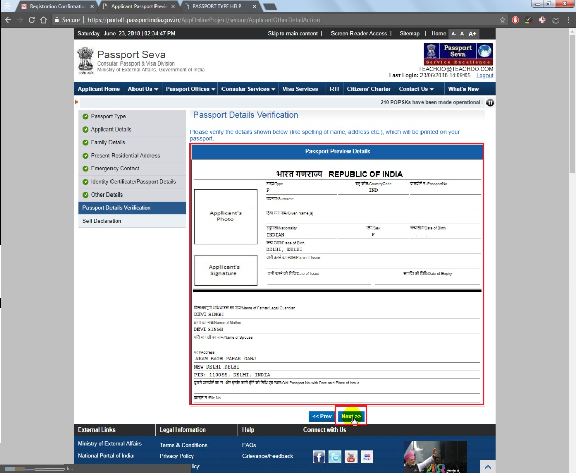 23. Passport Details verification shows then click next button.jpg