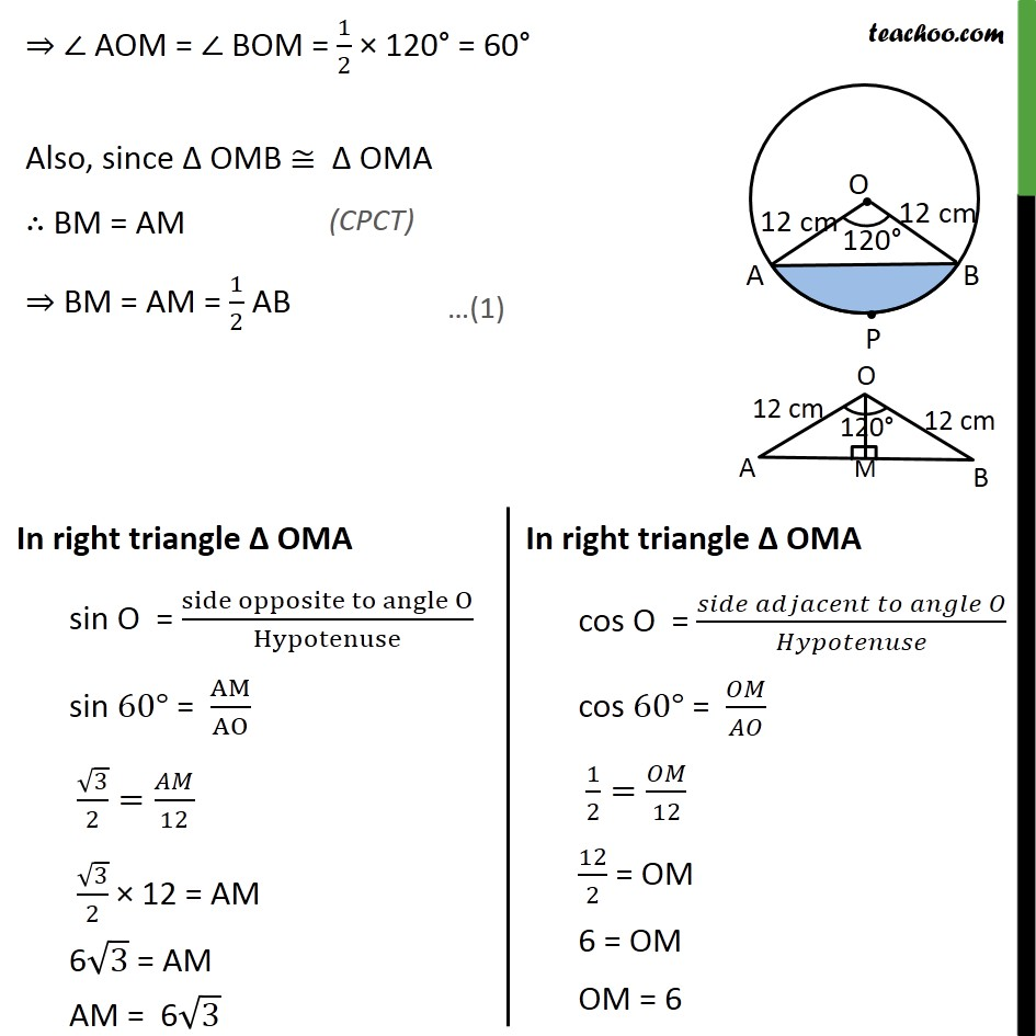 Ex 12.2, 7 - Chapter 12 Class 10 Areas related to Circles - Part 3