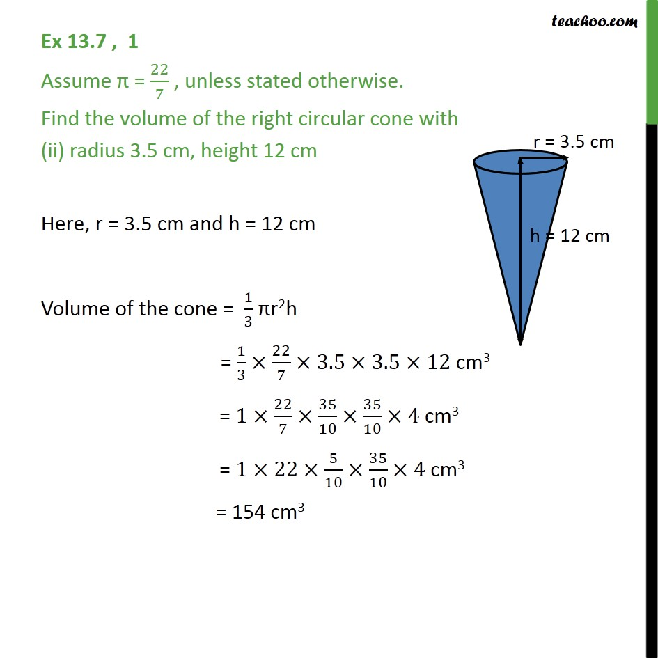Ex 13.7, 1 - Chapter 13 Class 9 Surface Areas and Volumes - Part 2