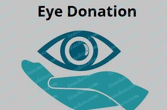 eye-donation.jpg