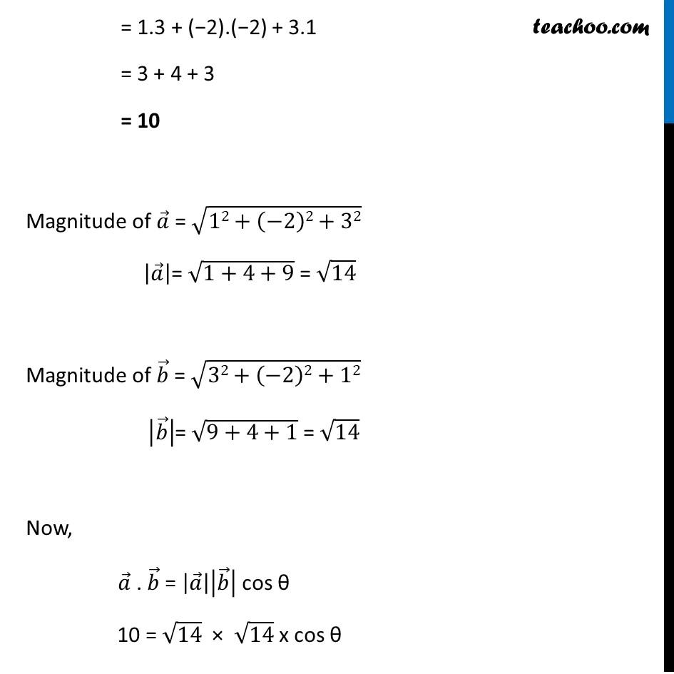 Ex 10.3, 2 - Chapter 10 Class 12 Vector Algebra - Part 2