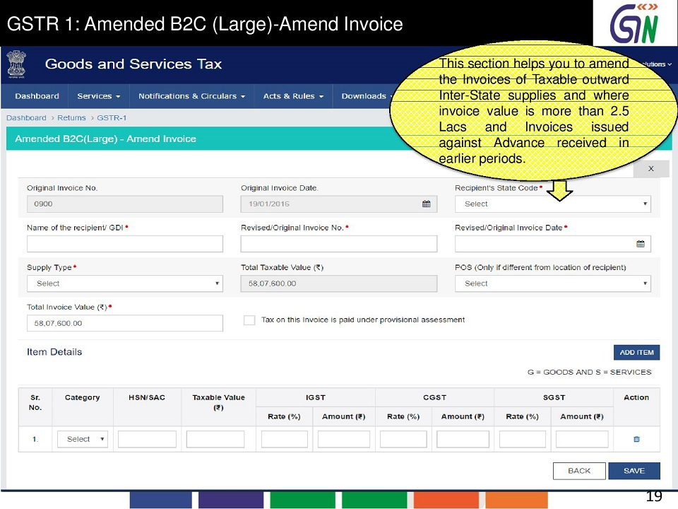 11 GSTR 1 Amended B2C (Large)-Amend Invoice This section helps you to amend the Invoices of Taxable out ward Inter-State spplies and where invoice value is more.jpg