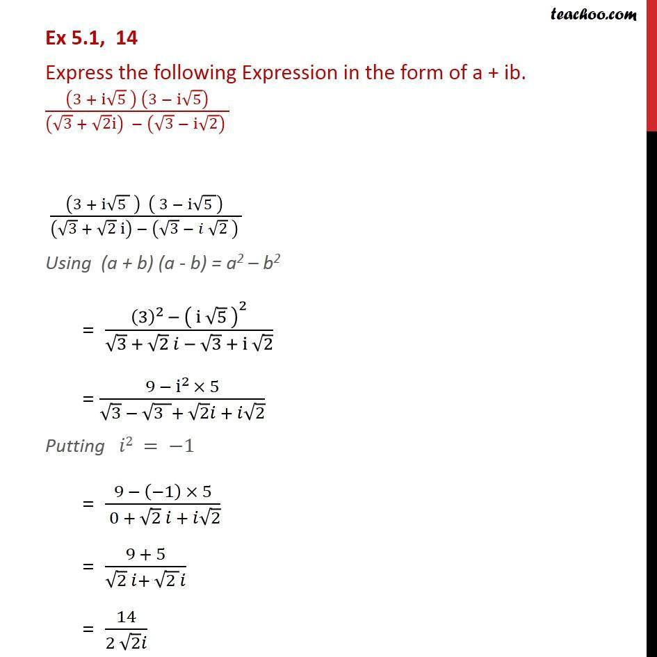 Ex 5.1, 14 - Chapter 5 Class 11 Complex numbers CBSE - Ex 5.1
