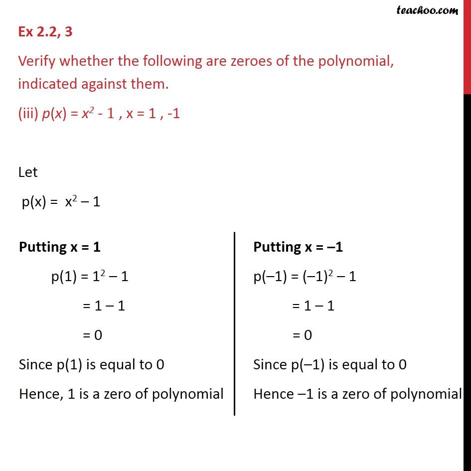 Ex 2.2,3 - Chapter 2 Class 9 Polynomials - Part 3
