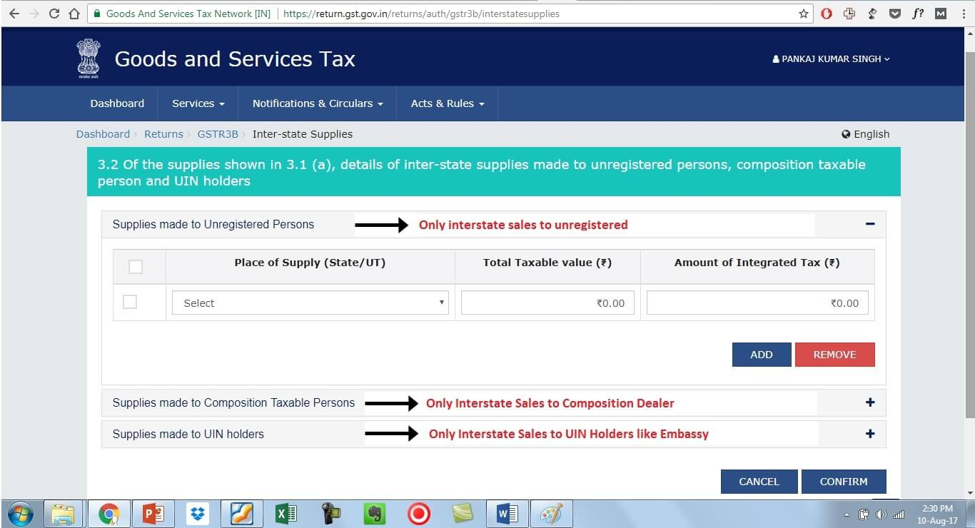 16 gstr3b-details---3-2-of-the-supplies-shown-in-3-1-(a)-details-of-inter-state-supplies-made-to-unregistered-persons,-composition-taxable-person-and-uin-holders.jpg