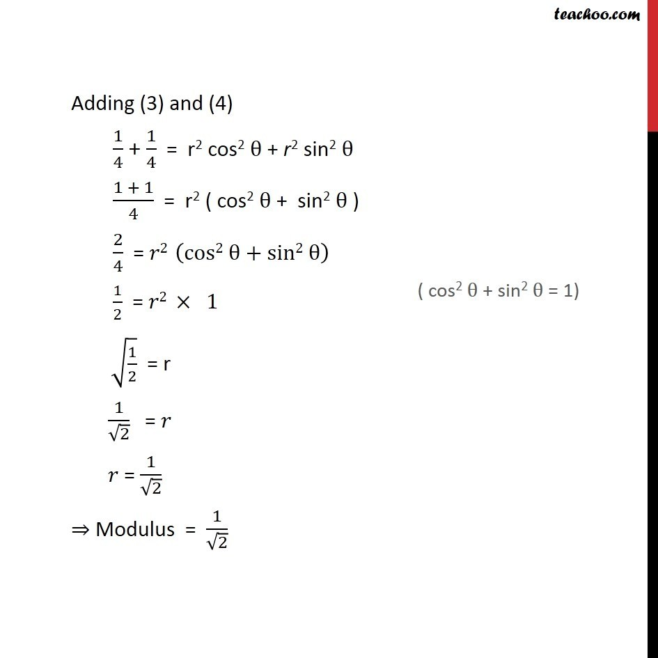 Example 13  - Chapter 5 Class 11 Complex Numbers - Part 13