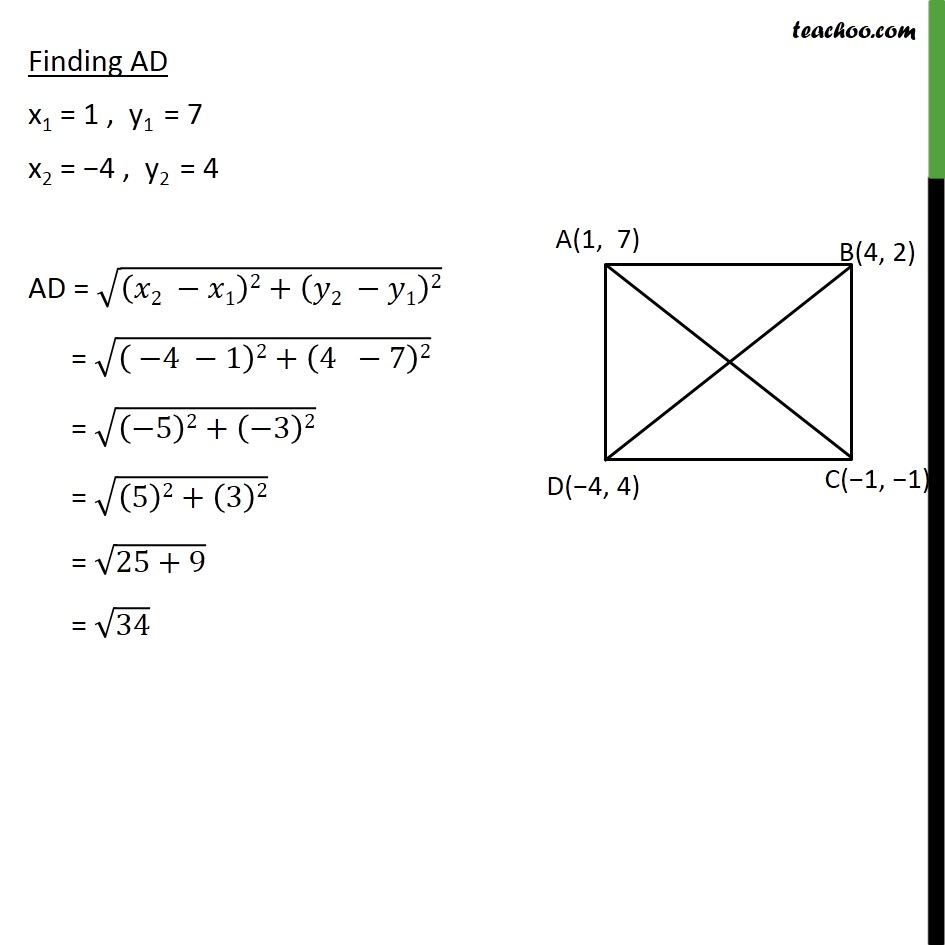 Example 2 - Chapter 7 Class 10 Coordinate Geometry - Part 5