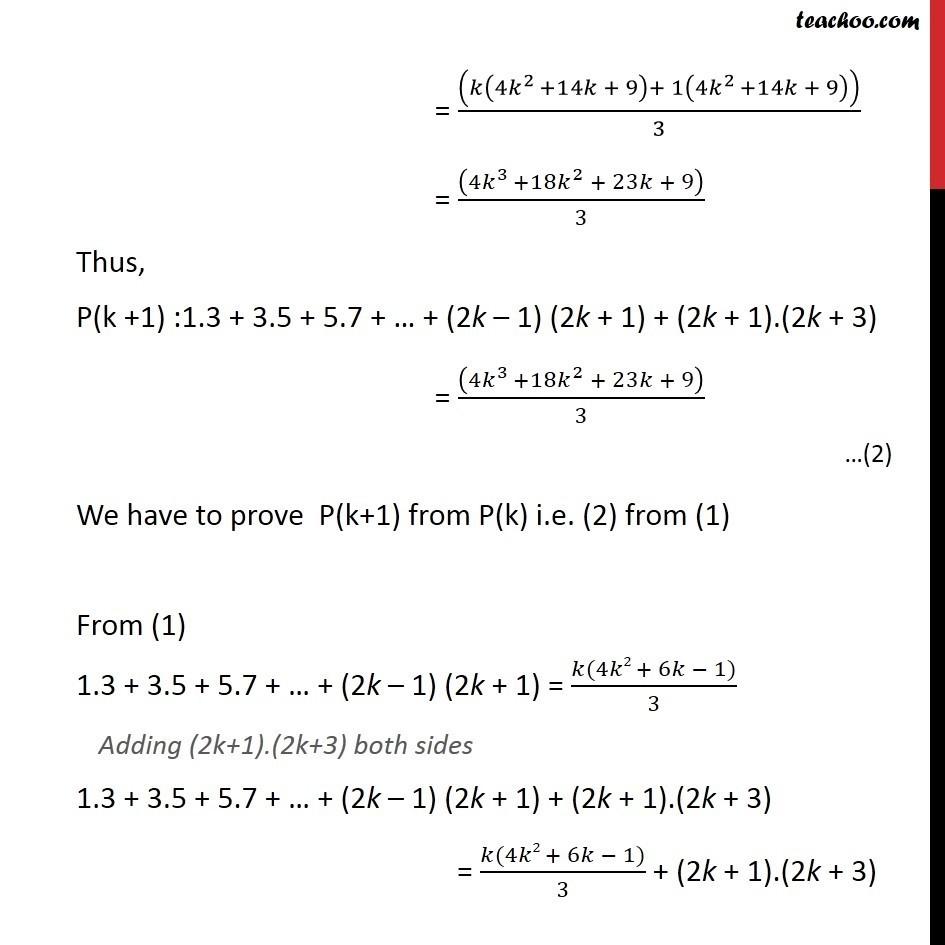 Ex 4.1, 7 - Chapter 4 Class 11 Mathematical Induction - Part 3