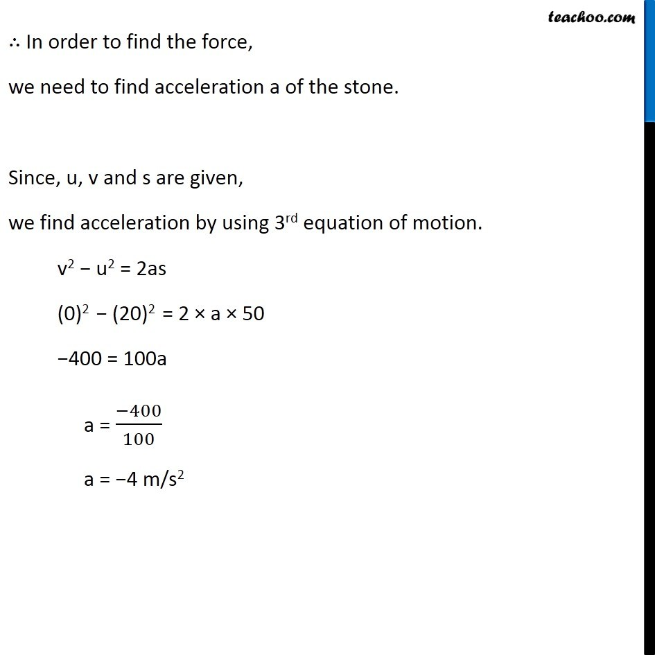 Ncert Q6 A Stone Of 1 Kg Is Thrown With A Velocity Of 20 M S Across