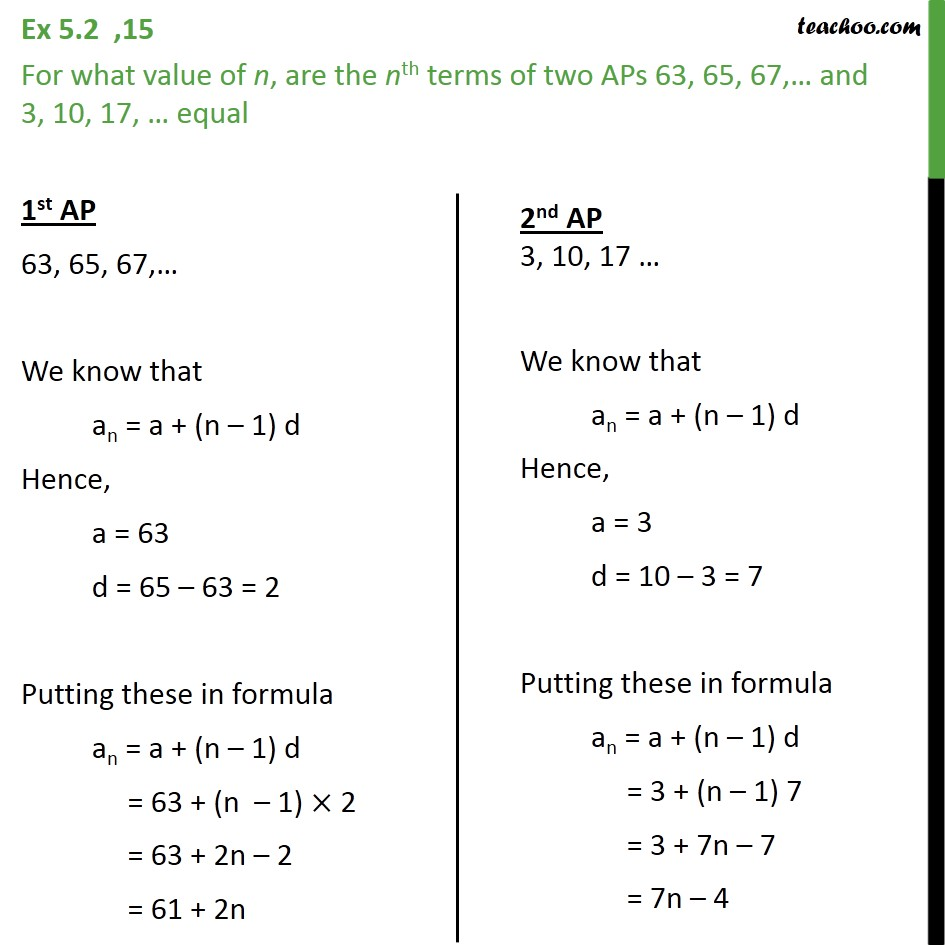 Ex 5.2, 15 - For what value of n, are nth terms of two APs - Ex 5.2