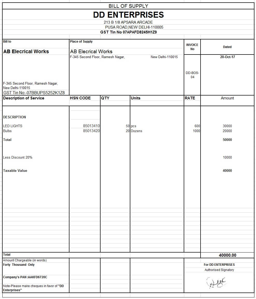 What Is Bill Of Supply In Gst Gst Invoice Format
