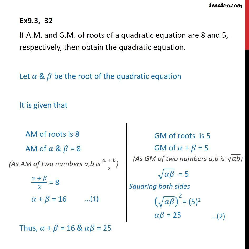Ex 9.3, 32 - Chapter 9 Class 11 Sequences and Series - Part 2