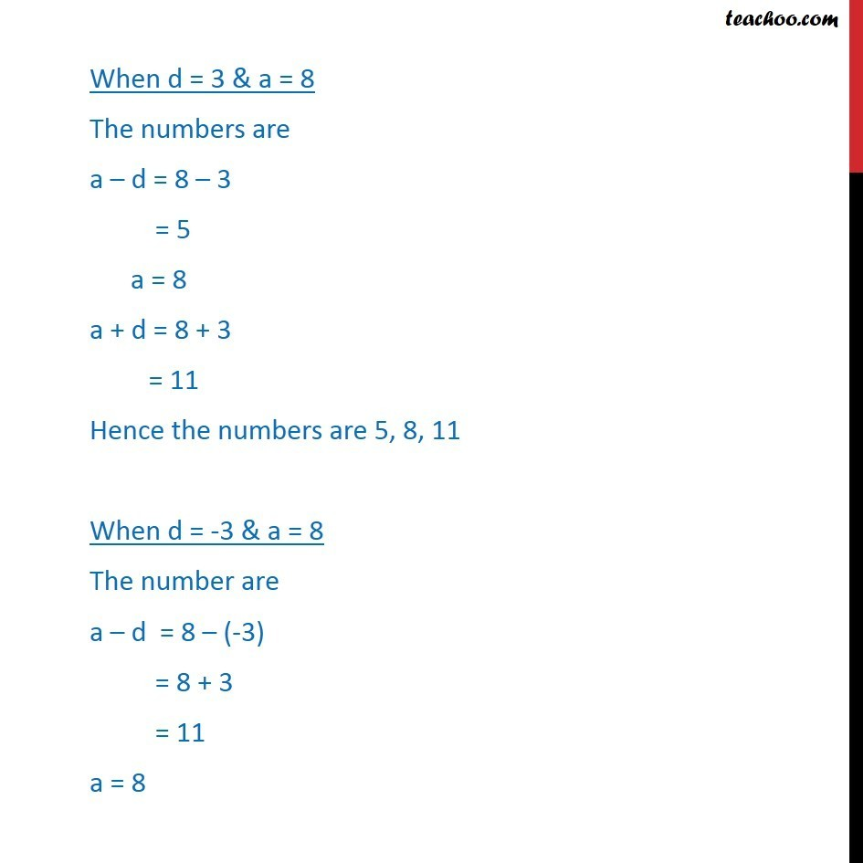 Misc 2 - Chapter 9 Class 11 Sequences and Series - Part 3