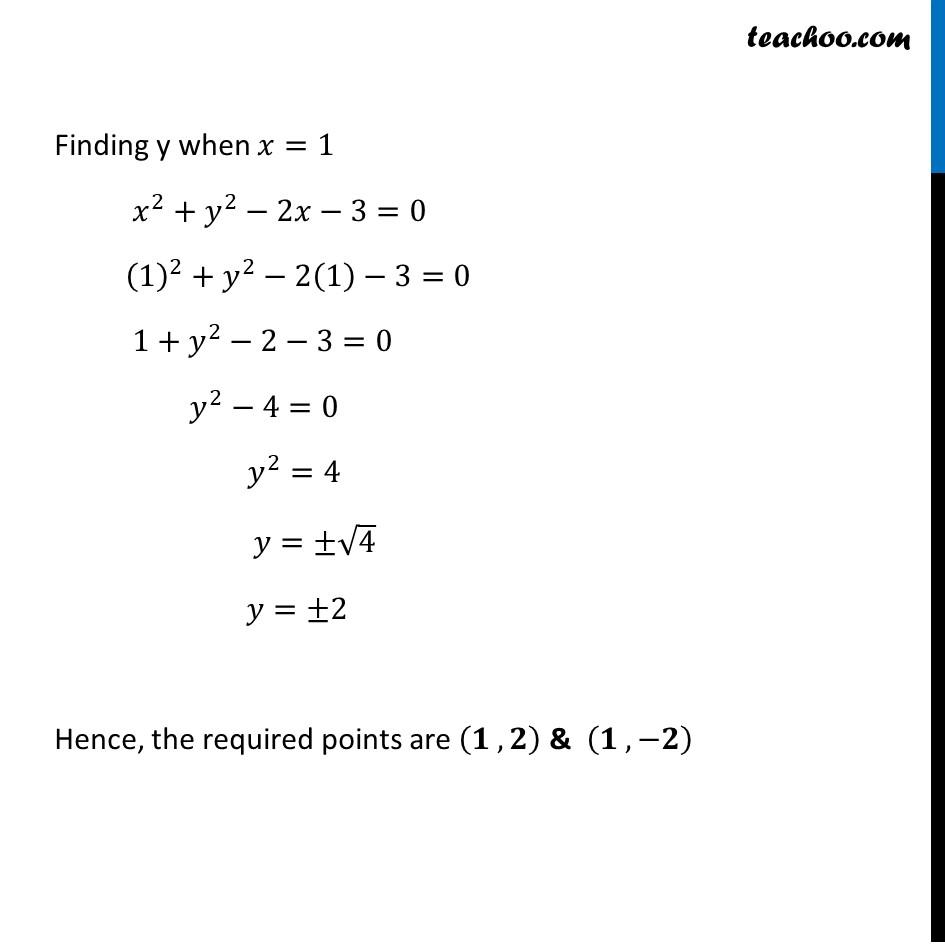 Ex 6.3,19 - Chapter 6 Class 12 Application of Derivatives - Part 4